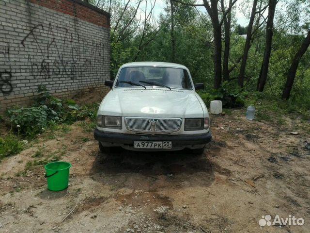 Автолегенды СССР и Соцстран №189 ГАЗ-3110 «Волга»