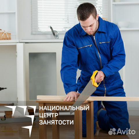 работа в астане разнорабочим вахта цена билета Москва