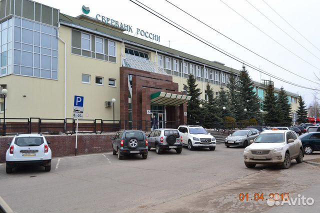 Авито россия недвижимость коммерческая обзор рынка коммерческой недвижимости в кирове