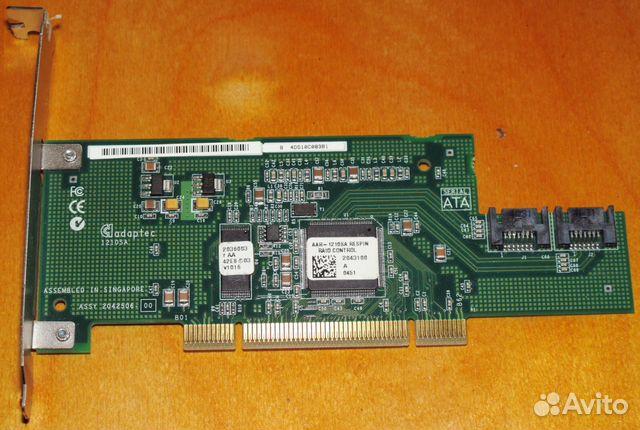 Adaptec SATA HostRAID Management Processor Device Driver for Windows Mac