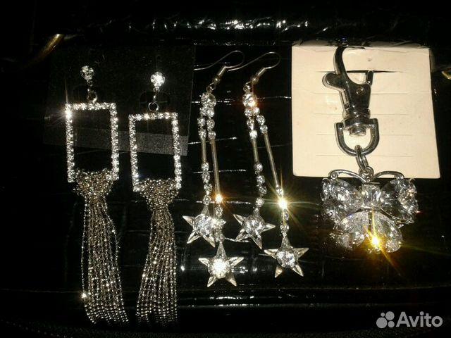 Бижутерия на вечер выпускной свадьбу купить в Калужской области на ... 9102c1656cb