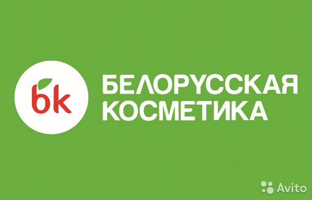 Белорусская косметика смоленск каталог