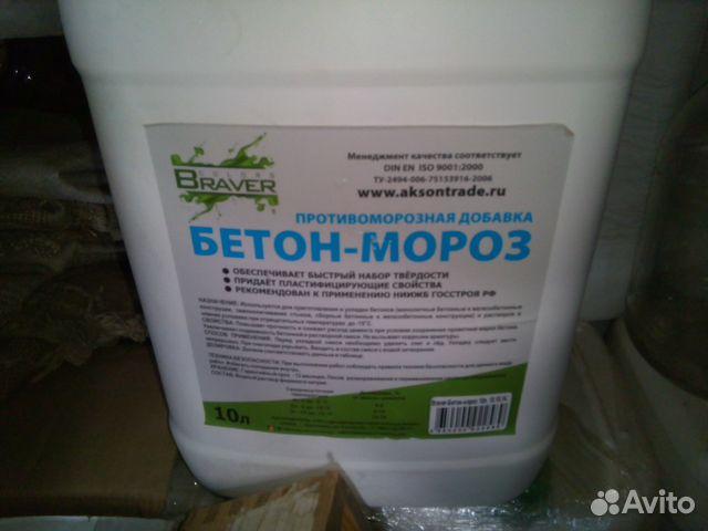 Бетон мороз купить бетон алексеевск