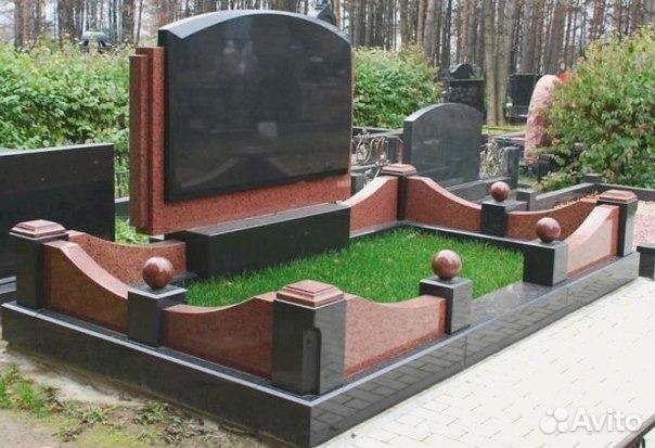 Авито вологда мемориальные компаний продажа памятников дешевые памятники из гранита в минске фото и цены каменный двор