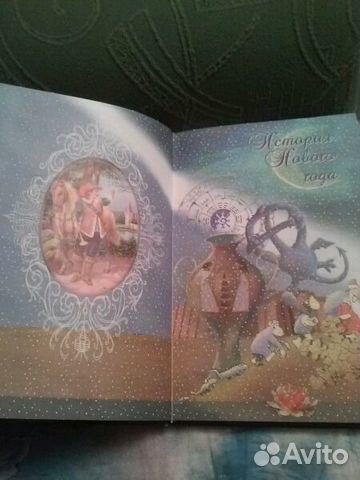 Книга открытка на новый год