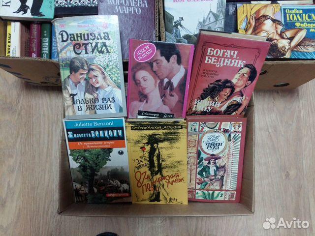 Объявления в курганинске куплю книги дать объявление в газету каменск-уральский
