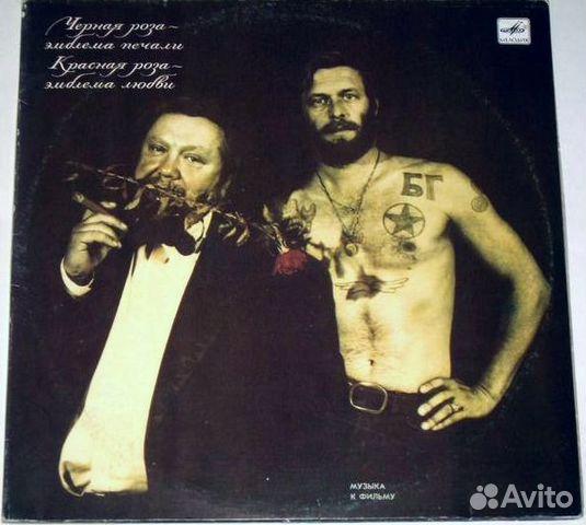 Аквариум + Русско-абиссинский оркестр 2LP 89996236447 купить 1