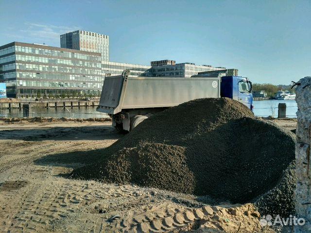 Тощий бетон с доставкой в малоярославец купить бетон