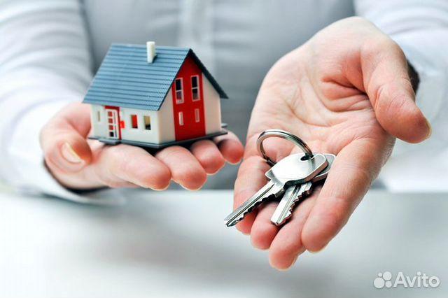 сопровождение сделок с недвижимостью в томске