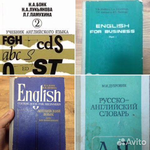 английскому решебник языку бонк к
