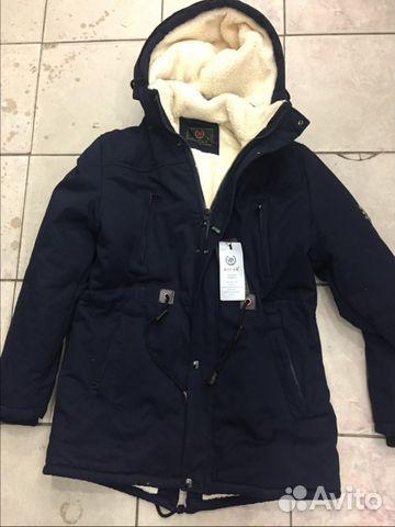 c08bd207aaa Куртка парка мужская зимняя Hisar новая.Темно синя