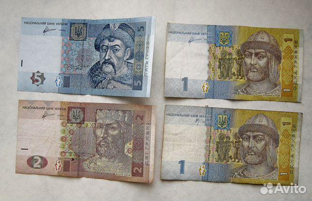 Где купить украинские гривны в москве заир конго