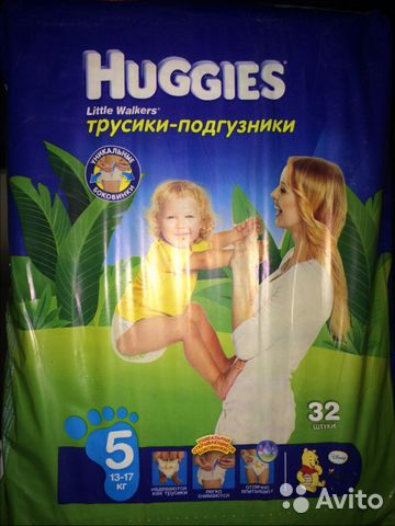 Трусики Хаггис для мальчиков 13-17 кг 32 шт   Festima.Ru ... 575f93feb74