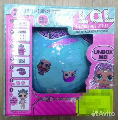 Кукла LOL (Лучшее качество BB13)   Festima.Ru - Мониторинг объявлений 2cc96917685