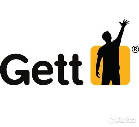 Подать объявление на авито воронеж бесплатно уборщица в офис свежие вакансии прямые работодатели вечерняя