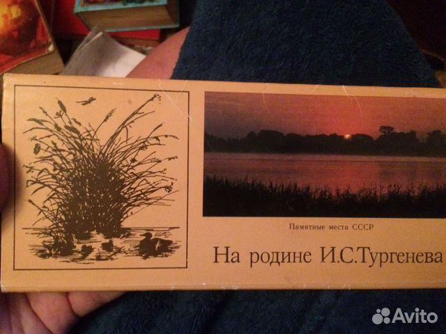 Магазин мир открытки в орле, открытки петергоф