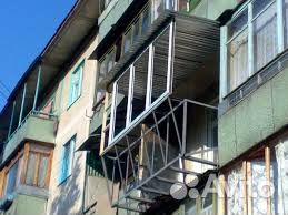 Балконы с выносом, цена 600 грн./пог.м, заказать в киеве - p.