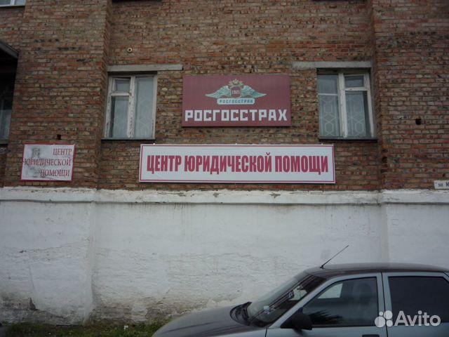 ужасаются Омская область любинский адвокат морданева в телефон что ли