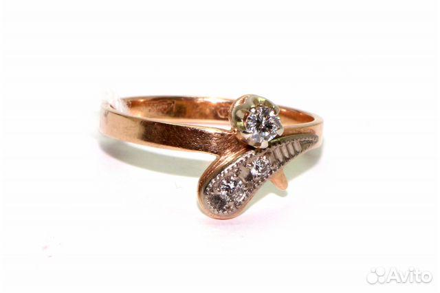 Кольцо 3 бриллианта, золото 585 проба, СССР купить в Санкт ... 9c1d6ba53c4