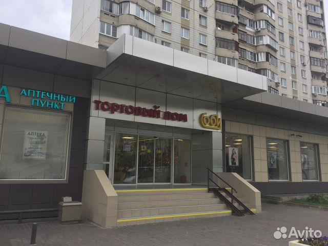 Коммерческая недвижимость, промыш Аренда офиса 7 кв Долгоруковская улица