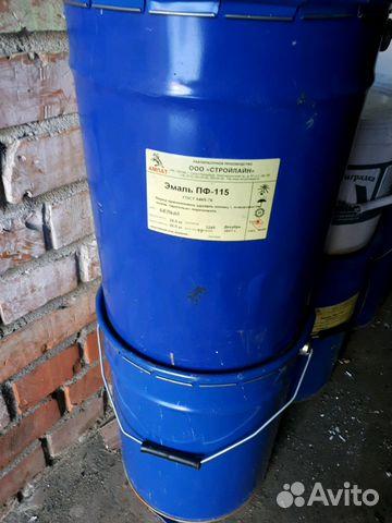 Мастика битумная в синих ведрах с жолтой этикеткой наливной полиуретановый пол обводного канала 929-4093