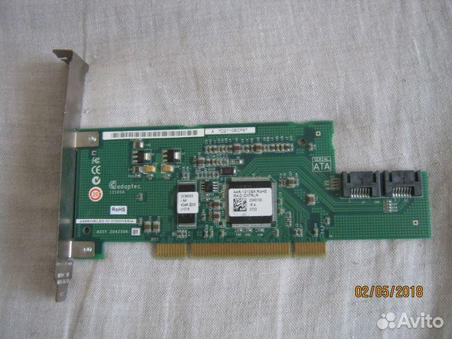 ADAPTEC SERIAL ATA II RAID DRIVER WINDOWS XP
