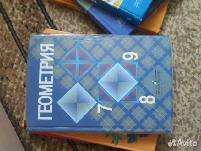 Учебник геометрия 7-9 класс (атанасян л. ) купить по низкой цене.