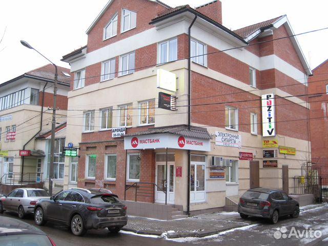 Аренда авито коммерческой недвижимости тверь снять офис в центре москвы дешево