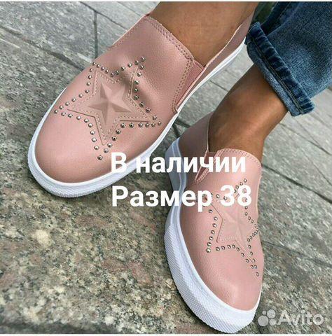 97f8638a6 Продам новые слипоны купить в Кировской области на Avito ...