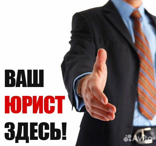 Адвокат озерска по взысканию задолженности арест банковского счета суд приставами