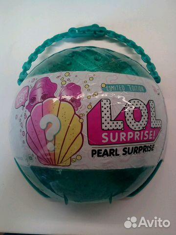 кукла Lol набор жемчужный шар