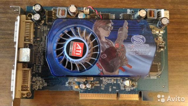 AMD RADEON HD 3650 AGP WINDOWS XP DRIVER DOWNLOAD