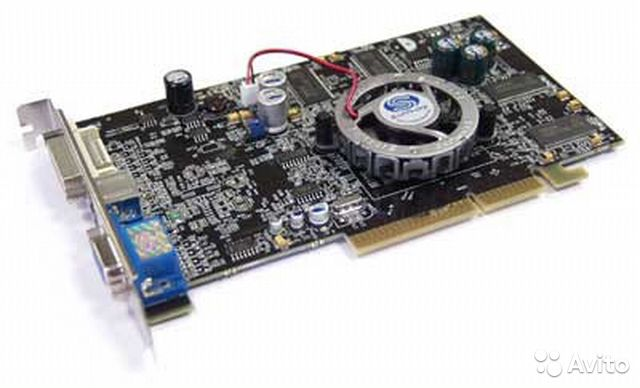AMD RADEON 9600XT TREIBER WINDOWS 7