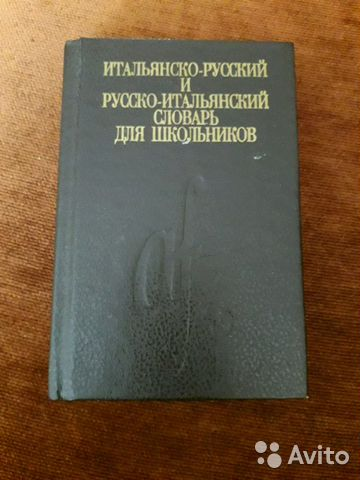 Книга 89043231072 купить 7