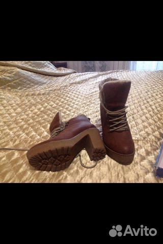 Schuhe  89611209697 kaufen 1