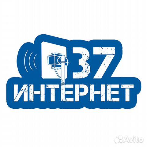 интернет на дачу тейковский район