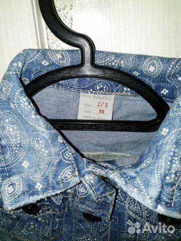 Джинсовая курточка 89130178635 купить 2
