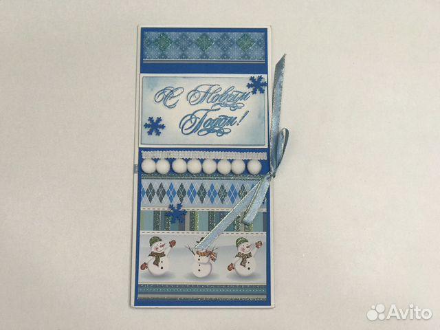 Открытка-конверт «С Новым Годом». Handmade 89114516362 купить 10