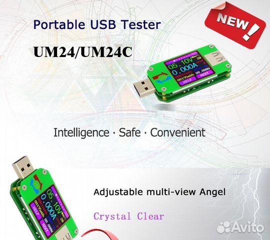 USB RD UM24C тестер с цветным дисплеем и Bluetooth 89124707070 купить 3