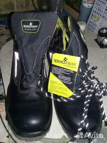 9795414a9 Неогард-лайт ботинки | Festima.Ru - Мониторинг объявлений