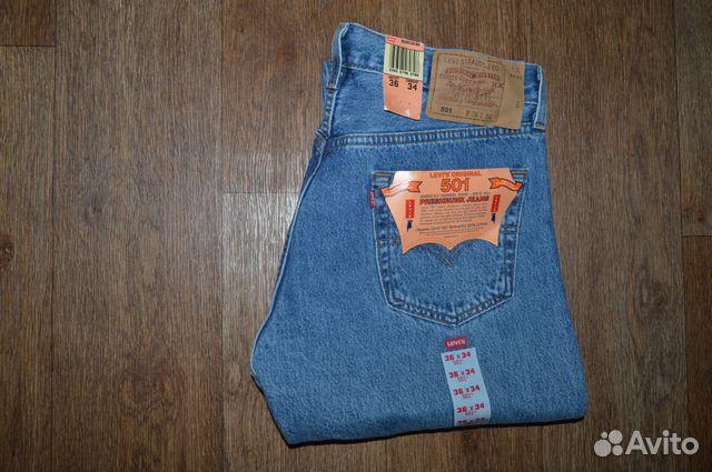 694150422578 Джинсы Levis 501 W36 L34, Made in USA, 1993г купить в Санкт ...