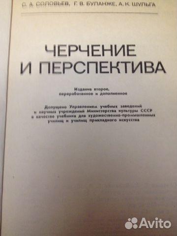 Учебник 89174082941 купить 2