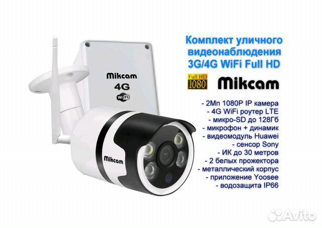 камера с интернетом для дачи