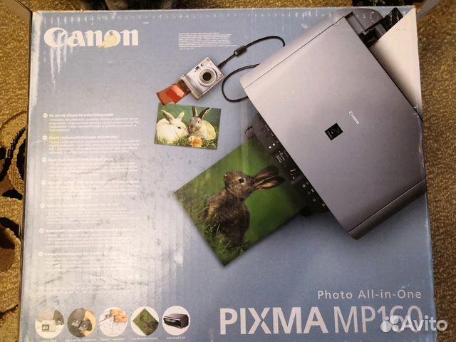 Принтер Canon Pixma MP160 89040053832 купить 3