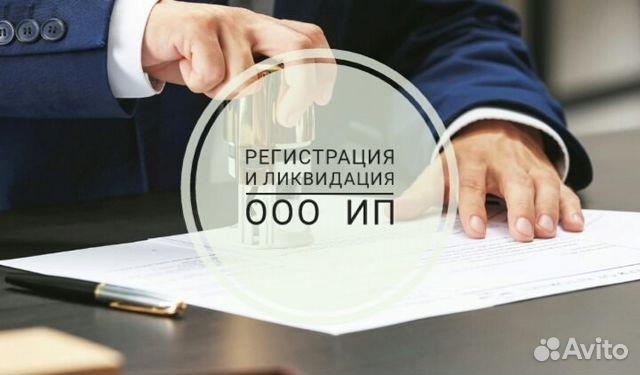 реестр подтверждающих документов при предоставлении декларации 3 ндфл бланк