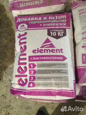 Добавки в бетон купить в пятигорске 402 0005 раствор готовый кладочный цементный марки 150