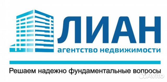 22c4fe1e34836 Вакансия Менеджер по подбору персонала в Краснодарском крае - поиск ...