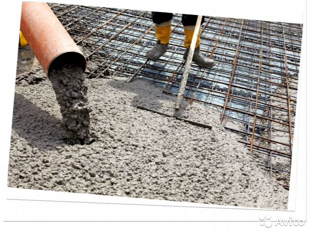бетон в15 w4 f50