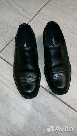 Ботинки детские кожаные 89270999091 купить 1