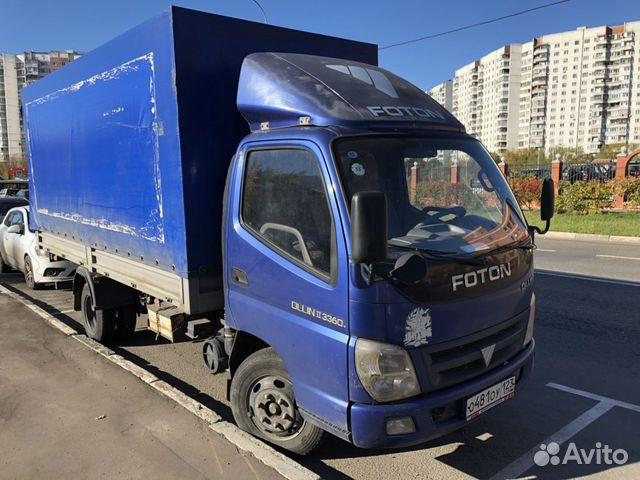разборка в москве грузовиков фотон гостинице